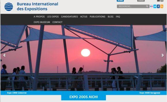 Web Oficial expo Aichi 2005